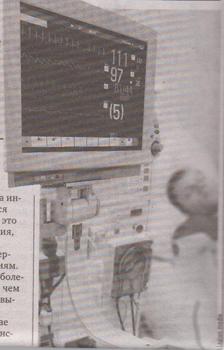 http://www.mbuteyko.ru/article_5.jpg